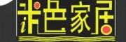 义乌市天平日用品厂